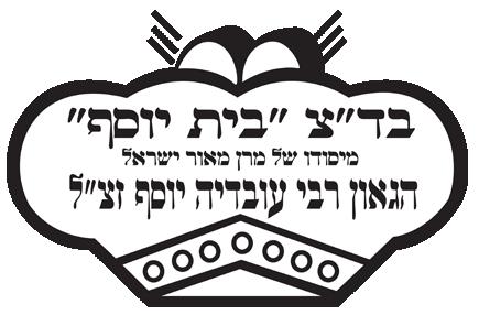 לוגו בדצ